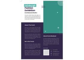 线条与图形组合简洁主题海报宣传单折页模板设计