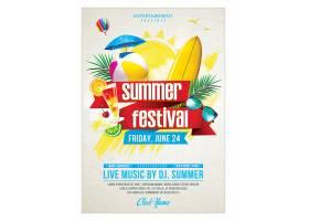 夏日派对主题海报设计图片