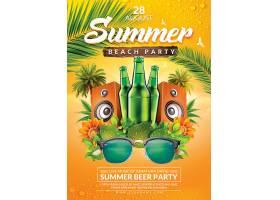 夏日啤酒派对主题海报设计