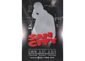神秘嘉宾DJ派对主题海报设计