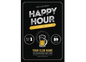 快乐啤酒节促销海报设计