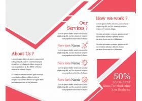 粉色灰白简洁图形组合通用宣传单折页模板