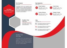 红色灰白简洁图形组合通用宣传单折页模板
