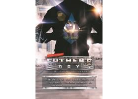 金属质感人物剪影主题海报设计