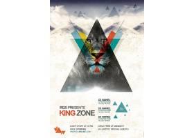 狮子王主题私人派对主题海报设计