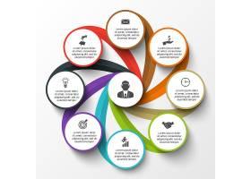 丰富的彩色流程图信息图表集合