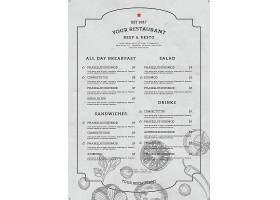 灰色通用餐厅菜单餐盘价目表外卖单宣传单模板