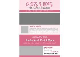 粉色简洁通用餐厅菜单餐盘价目表外卖单宣传单模板