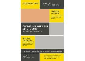 简洁大气企业公司通用英文版宣传单海报模板
