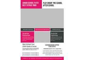 时尚商务企业公司通用英文版宣传单海报模板