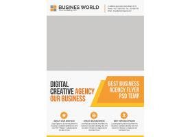 企业通用促销活动英文宣传海报模板图片