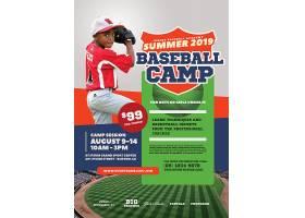 棒球运动与少年主题英文海报宣传单模板