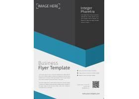 现代企业公司通用英文版宣传单海报模板