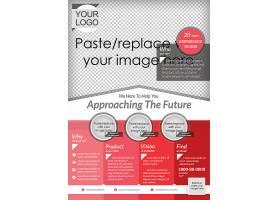 企业通用促销活动英文宣传海报模板