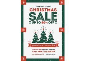 平安夜圣诞节主题促销活动宣传单海报设计图片