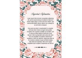 粉色玫瑰花婚礼邀请函请柬请帖卡片通用模板设计