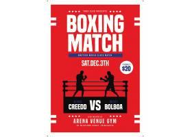创意红色拳击格斗赛主题海报设计