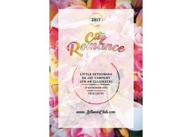 玫瑰花背景主题英文海报宣传单模板