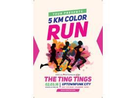 马拉松主题英文海报宣传单模板
