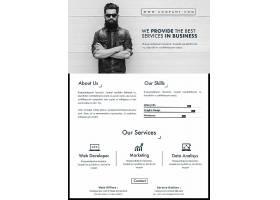 时尚单色创意企业通用宣传单模板