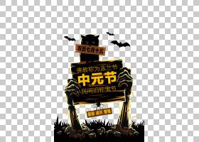万圣节海报背景,字体,徽标,广告,图标设计,聚会,计算机软件,鬼节,