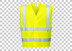 Armilla Reflectora White,高能见度服装,背心,外衣,套筒,绿色,黄