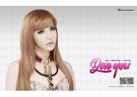 音乐,2NE1,带,(音乐),南方,韩国,壁纸,(40)