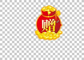 黄色背景,徽标,文本,食物,免费,礼物,黄色,包,红色,