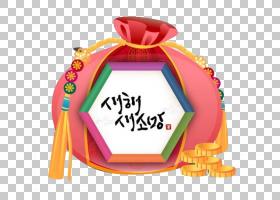 春节红色背景,文本,徽标,广告,红色,模板,元旦,网页设计,Web模板,
