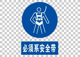 阿里巴巴徽标背景,字体,线路,标牌,点,符号,标志,文本,面积,组织,