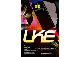 夏日个性DJ派对主题海报设计