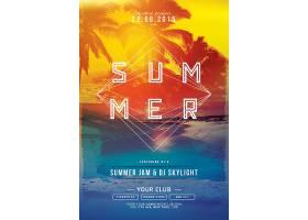 夏日海边沙滩主题海报设计