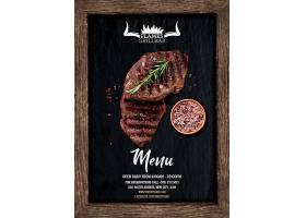 大气简洁质感木板边框牛排食物主题海报设计