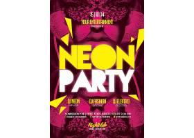 粉色时尚个性派对主题海报设计