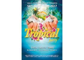 夏日海边椰子主题海报设计