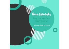 创意通用社交媒体模板banner横幅