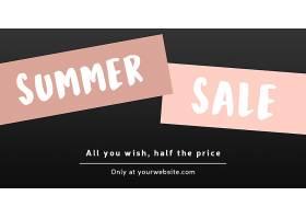 时尚商品促销通用社交媒体模板banner横幅背景