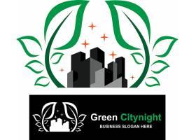 城市绿化主题LOGO设计