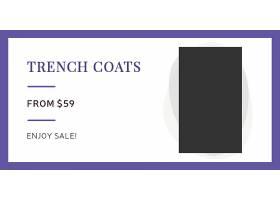 紫色新品促销主题行业通用banner背景