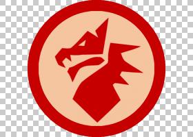 火山卡通,红色,线路,徽标,圆,符号,面积,Nexo骑士,火山,肮脏的雷