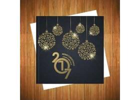 2017年圣诞快乐圣诞节装饰标签设计