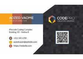 互联网科技公司通用简洁个人名片卡片设计