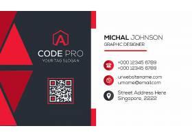 商务简洁个人名片卡片设计