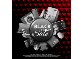 家庭电器组合黑色星期五促销通用矢量banner背景