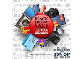 家电数码产品智能产品黑色星期五促销通用矢量banner背景