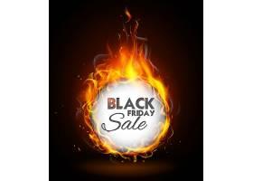 燃烧的黑色星期五促销通用矢量banner背景