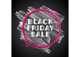 个性创意图形组合黑色星期五促销通用矢量banner背景