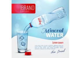 矿泉水瓶与动感水花