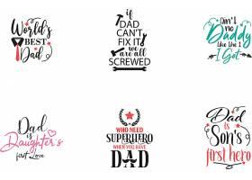 个性艺术英文字体父亲节主题标签设计