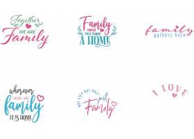 个性艺术英文字体爱情婚礼主题标签设计